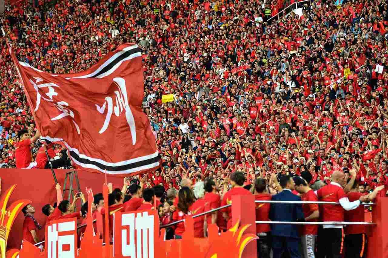 Super League Cina