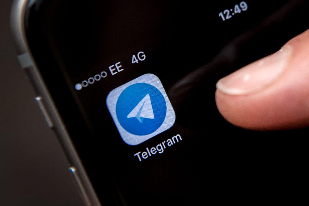 Telegram (getty images)